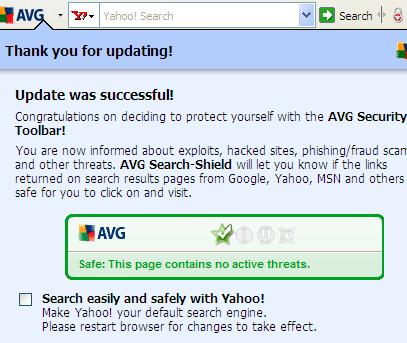 AVG Toolbar
